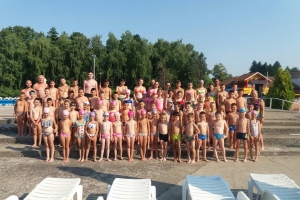 """Школа пливања на базенима Бање """"Дворови"""""""